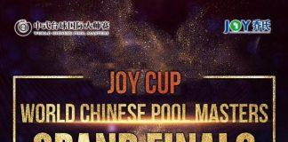 Joy Cup